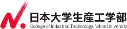 日本大学生産工学部 土木測量研究室&環境安全工学科岩下・野中研究室